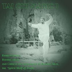 ALBUM COVER of Tai Chi Magic 1